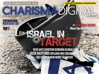 Charisma Digital October 2013 cover