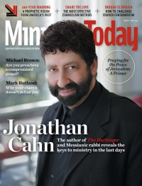 Ministry Today digital magazine March/April 2013 cover