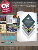 Christian Retailing September 2015  cover